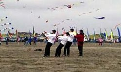 Sky Dance Flying